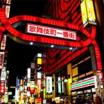 キャバクラに行くならやっぱり東京!【東京のキャバクラの特徴】